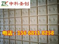 数控豆腐干机多少钱 烟熏豆腐干机器