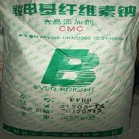 食品级CMC羧甲基纤维素钠FVH9增稠剂高粘