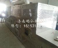 YH-30KW盒饭微波加热设备