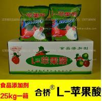 合桥 L-苹果酸食品级 酸味剂 酸度调节剂