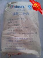 磷酸二氢钠 食品级 添加剂 改良剂 缓冲剂