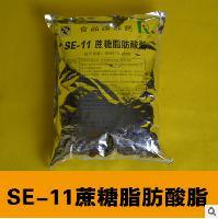 食品级表面活性乳化剂 SE-11蔗糖脂肪酸酯 价格
