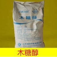 厂家食品级天然代糖戊五醇产品木糖醇价格