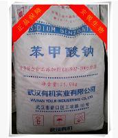 厂家食品级防腐剂苯甲酸钠/安息香酸钠价格