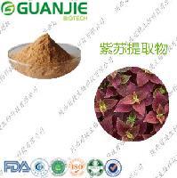冠捷生物 98%紫苏叶提取物 香紫苏内酯