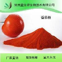 甘肃益生祥 番茄粉 实力厂家包邮 西红柿粉 营养代餐粉