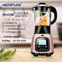 果汁機 榨汁機批發 可榨蘿卜汁/玉米汁 多功能榨汁機價格及圖片