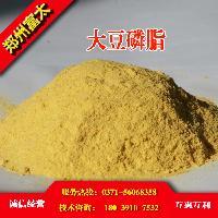 供应商大豆磷脂