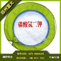 供应商磷酸氢二钾