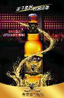 2017新款啤酒诚招地区代理商白城辽源