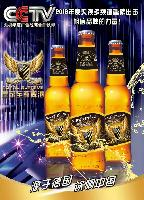 夜场啤酒招商代理山东青岛总代理加盟