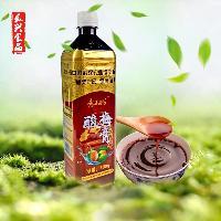 青山城 1.3kg浓缩酸梅膏实惠量贩装山楂乌梅汁酸梅汤果味饮料