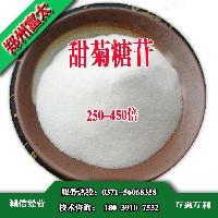 供应商甜菊糖苷