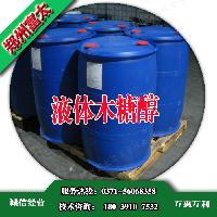 供应商液体木糖醇