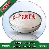 供应商β-半乳糖苷酶