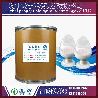 D-氨基葡萄糖盐酸盐食品级