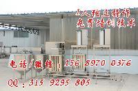 联浩全自动豆腐皮机,全自动豆腐干加工设备厂家直销