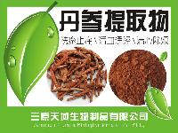 厂家供应丹参提取物 10%丹参酮IIA 厂家供应 天然萃取 优质原料