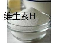 维生素H生产厂家