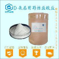 D-氨基葡萄糖盐酸盐厂家