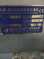 二手ZLPG系列中药浸膏喷雾干燥机组低价转让