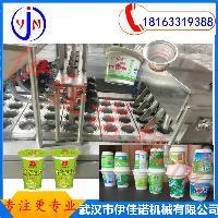 武汉绿豆沙冰机厂家,武汉绿豆沙冰机,全自动绿豆沙冰设备价格