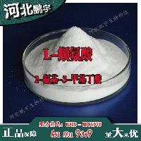 L-缬氨酸品牌