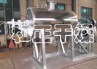 羧甲淀粉钠耙式烘干机 真空耙式干燥机