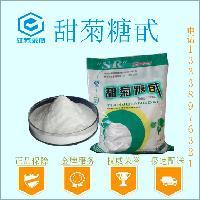 食品级甜菊糖甙供应甜菊糖甙生产厂家