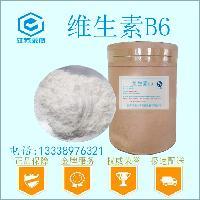 维生素B6生产厂家价格