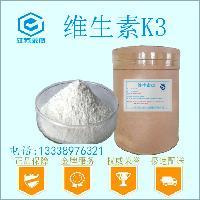 维生素K3生产厂家价格