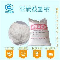 亚硫酸氢钠生产厂家