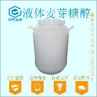 液体麦芽糖醇食品级液体麦芽糖醇食用级
