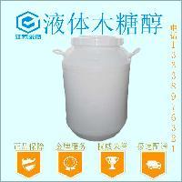 液体木糖醇,食品级液体木糖醇,液体木糖醇生产厂家