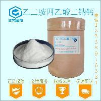 乙二胺四乙酸二钠钙食品级乙二胺四乙酸二钠钙食用级