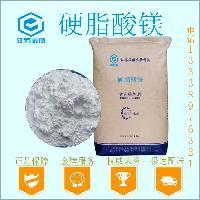 食品级硬脂酸镁供应硬脂酸镁生产厂家