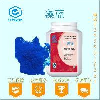 藻蓝生产厂家藻蓝工厂直销
