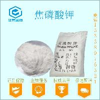 焦磷酸钾厂家直销焦磷酸钾价格