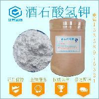 酒石酸氢钾食品级酒石酸氢钾食用级