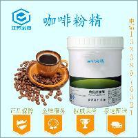 食品级咖啡粉精