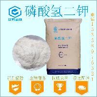 食品级磷酸氢二钾