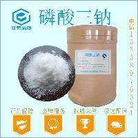 食品級磷酸三鈉廠家