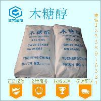 食品级木糖醇价格,木糖醇生产厂家