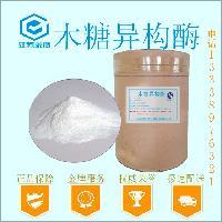 食品级木糖异构酶