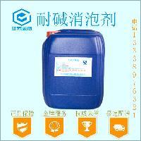 耐碱消泡剂食品级耐碱消泡剂食用级