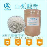 山梨酸钾生产厂家山梨酸钾工厂直销