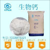 生物钙食品级生物钙食用级