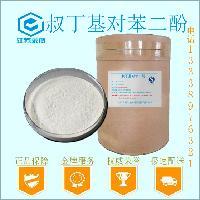 叔丁基对苯二酚食品级叔丁基对苯二酚食用级