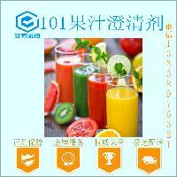 101果汁澄清剂,食品级101果汁澄清剂,101果汁澄清剂生产厂家