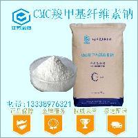 CMC羧甲基纤维素钠厂家